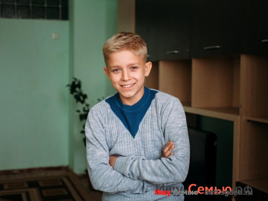 Сергей ищет семью!