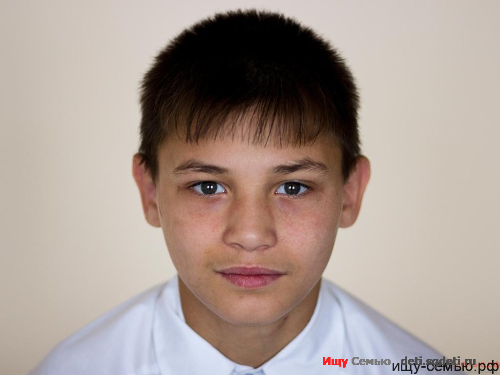 Артем Л. Срочно ищет семью!