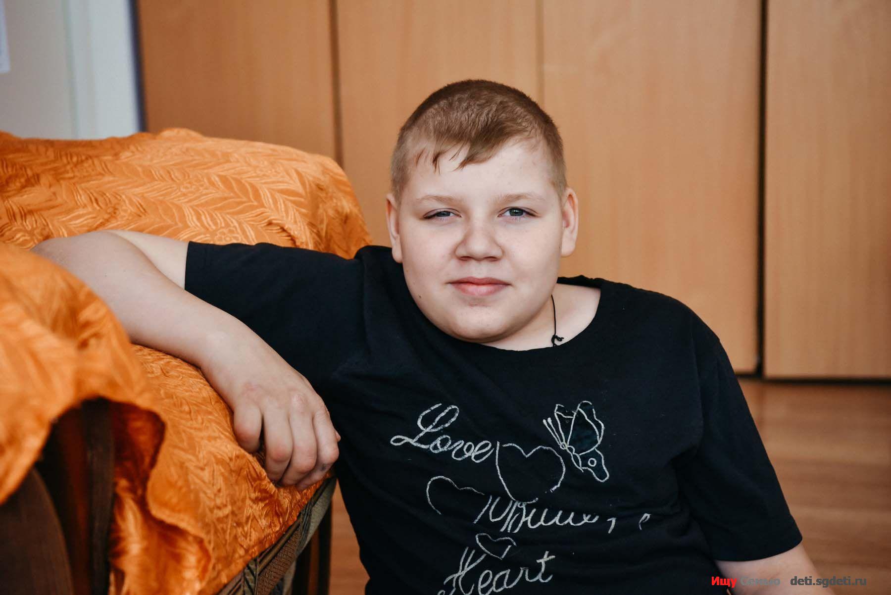 Кирилл Б. ищет семью