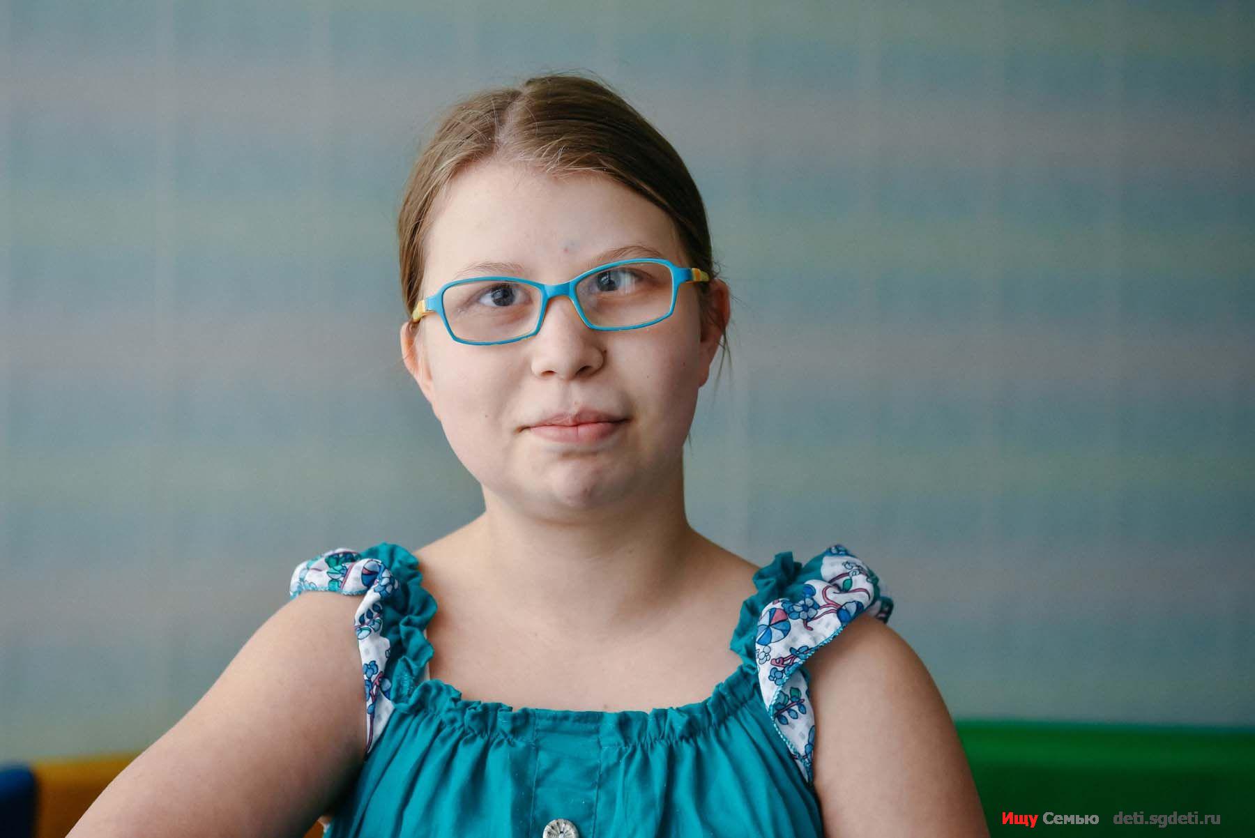 Эльвина Б. ищет семью